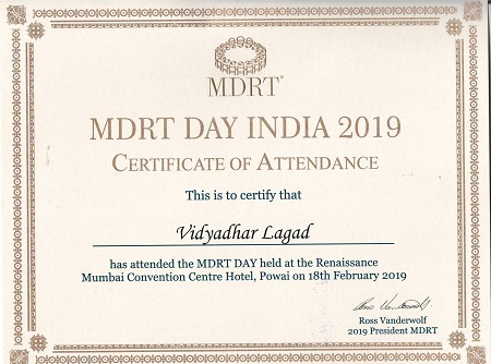 MDRT Day 2019 Certificate